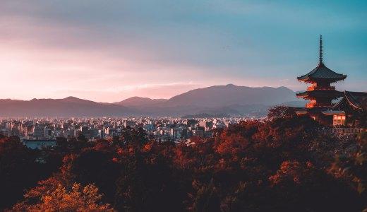 今日は何の日?たまには京都の地元ネタを