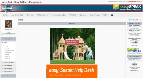 home page July 2016