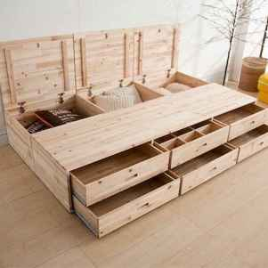 70 Favorite DIY Projects Furniture Projects Bedroom Design Ideas (53)