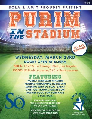 purim in the stadium