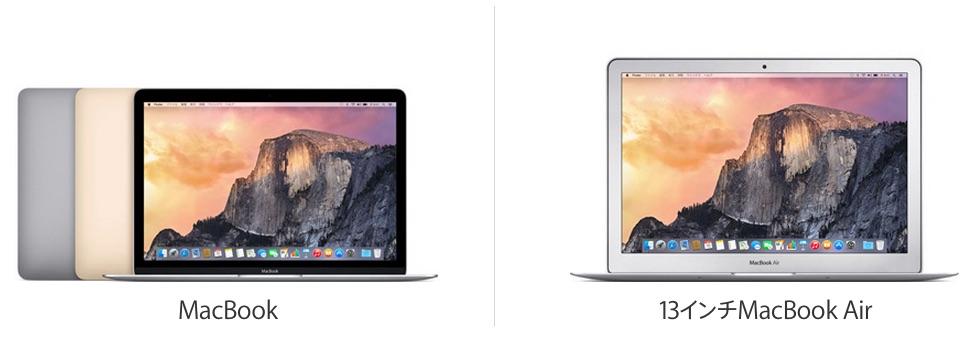Apple_-_Mac_-_Macのモデルを比較する