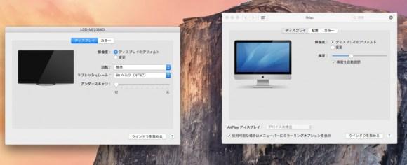 Cursor_と_LCD-MF235XD_と_iMac