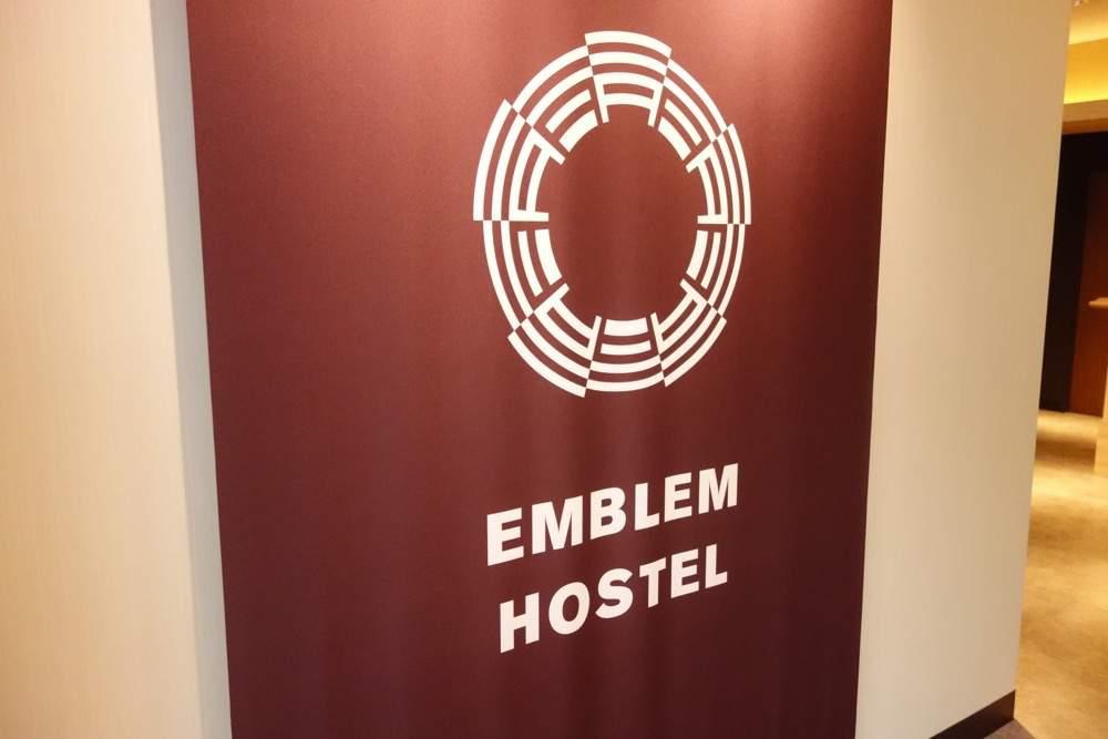 emblemhostel10