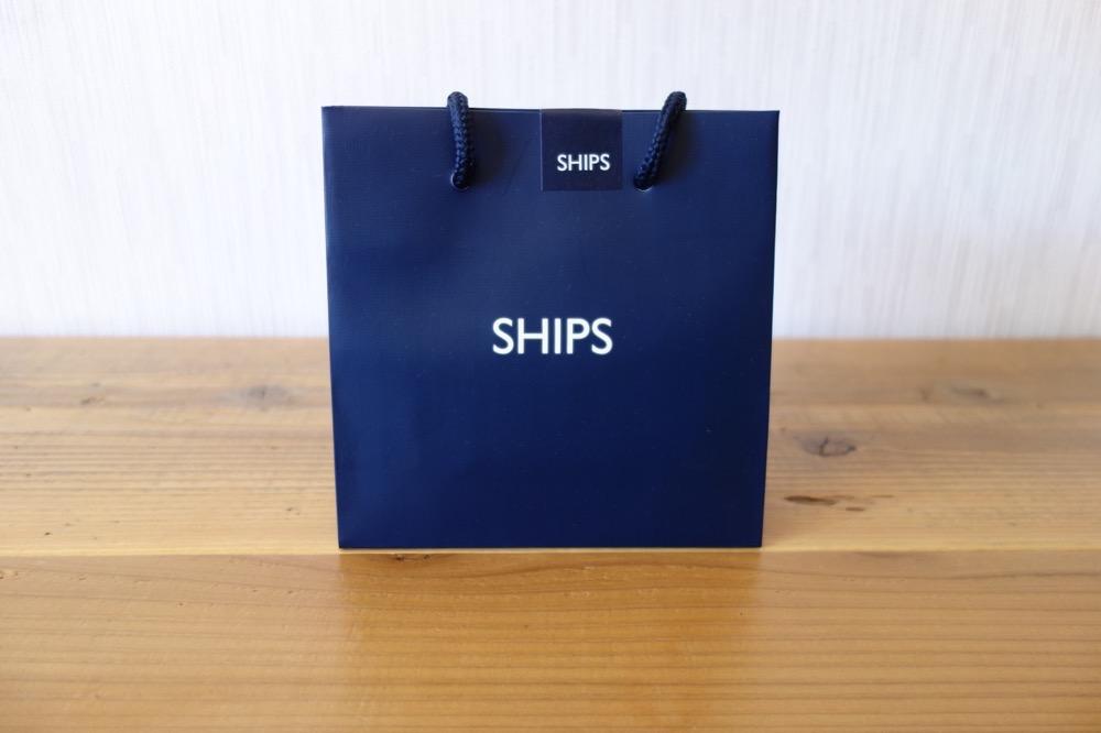 ships11