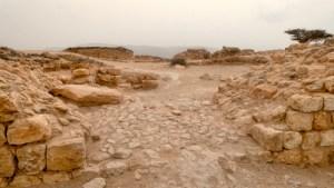 Samhuram Archaeological Site - interior