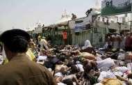 ಹಜ್ ಯಾತ್ರೆ ವೇಳೆ ಕಾಲ್ತುಳಿತಕ್ಕೆ ಸಿಕ್ಕು ಸತ್ತವರ ಸಂಖ್ಯೆ 700ಕ್ಕೂ ಹೆಚ್ಚು