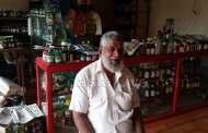 ಕಾಸರಗೋಡು ಜಿಲ್ಲಾ ಪಂಚಾಯತ್ ಪ್ರಥಮ ಅಧ್ಯಕ್ಷ ಈಗ ಜೀವನೋಪಾಯಕ್ಕಾಗಿ ಮದ್ದು ಮಾರಾಟ
