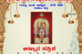ಗಾನ ವೈಭವ - Live