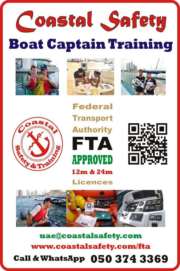FTA 12 24 M1 RED BOX EM