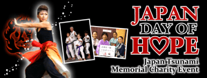 Japan Day of Hope collage - memorial for the Tsunami - photos of Japanese performers and culture