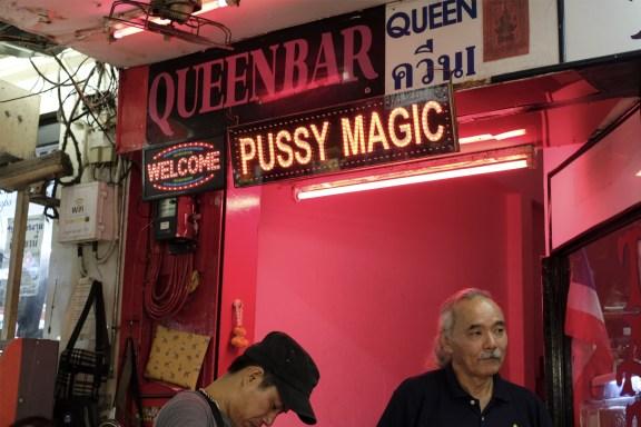 cobalt_state_bangkok_02_pussy_magic