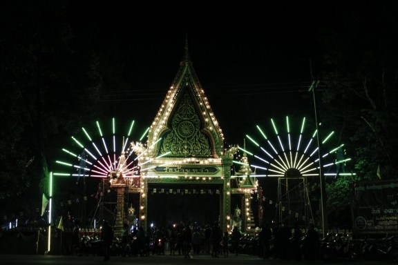 cobalt_state_thailand_surin_kermes