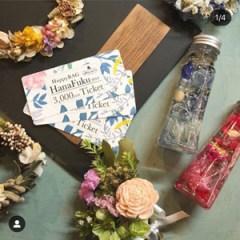 花の福袋 福岡 北九州