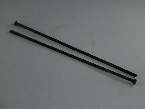 <strong><em>02-1152.  Left and Right Front. 16M. 16MS. 18. 18MS. $1 each</em></strong>