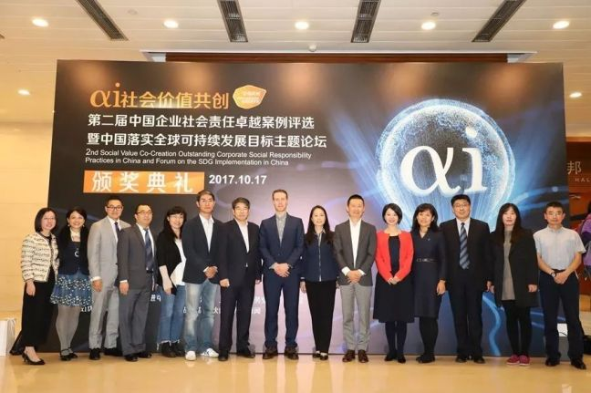 Prof. Qingyun Jiang, School of Management Fudan University, reveals how an educational institution can help drive corporate social responsibility in China with a unique and innovative award delivered to best performers in the corporate world.