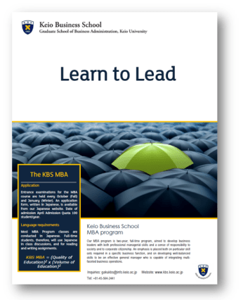 Keio Business School MBA
