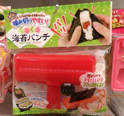 寿司 簡単 道具