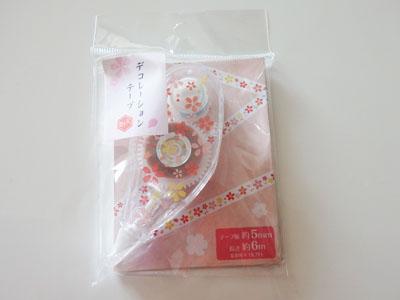 デコレーションテープ 100均 桜