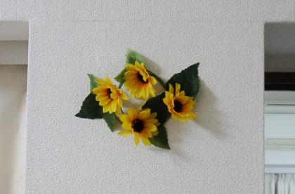 ダイソー 造花 ひまわり