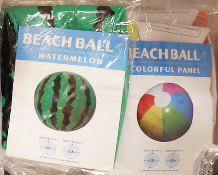 セリア ビーチボール