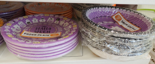 セリア ハロウィン 紙皿 紙コップ