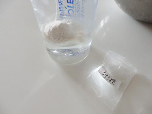 ダイソー 実験セット つかめる水