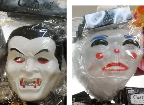 ダイソー ハロウィン マスク