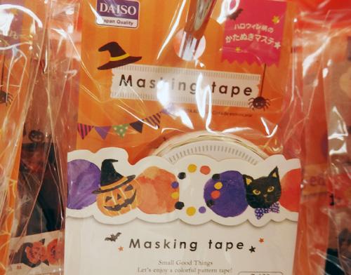 ハロウィン ダイソー マスキングテープ