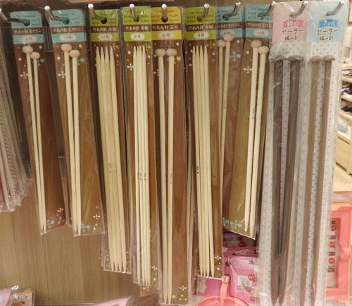 セリア 編み物 道具