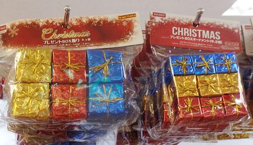 ダイソー クリスマス オーナメント