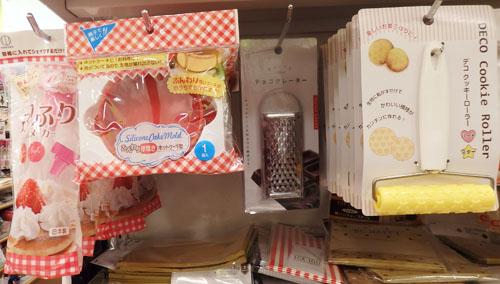 セリア お菓子作り クリスマス