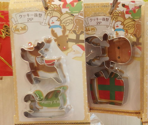 セリア クッキー型 クリスマス
