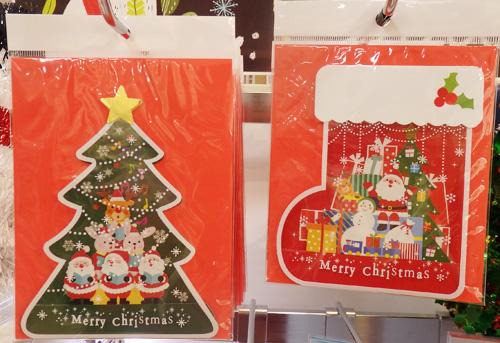 キャンドゥ クリスマス ラッピング