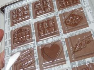 チョコ 型 正方形
