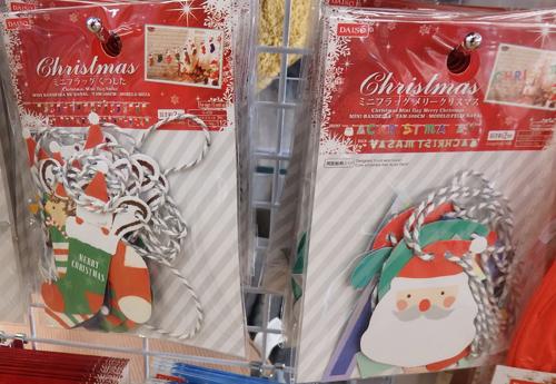 ダイソー クリスマス 2018