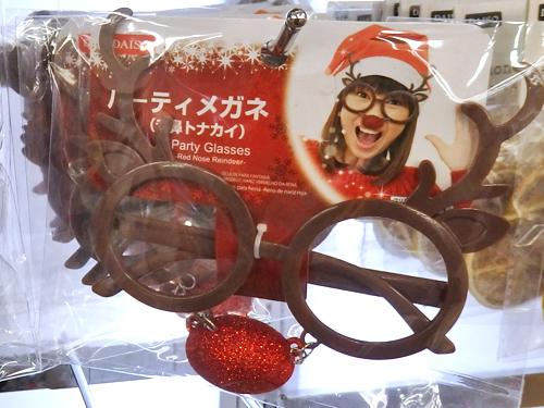 ダイソー クリスマス メガネ