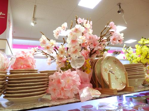 100均 桜グッズ