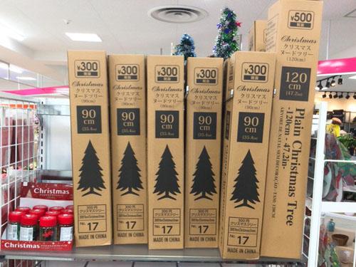 100均 クリスマス 2019
