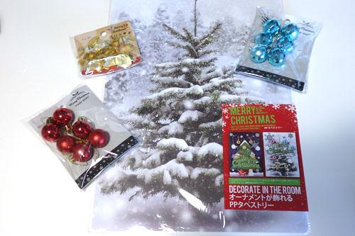 クリスマスツリー タペストリー 100均
