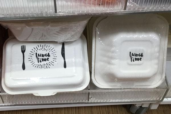 100均 お弁当箱 使い捨て