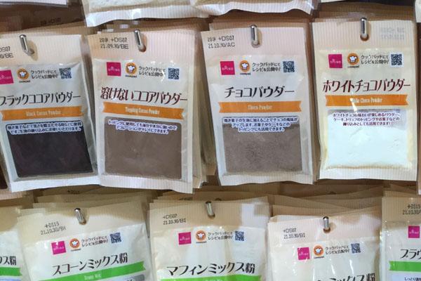 ダイソー 製菓