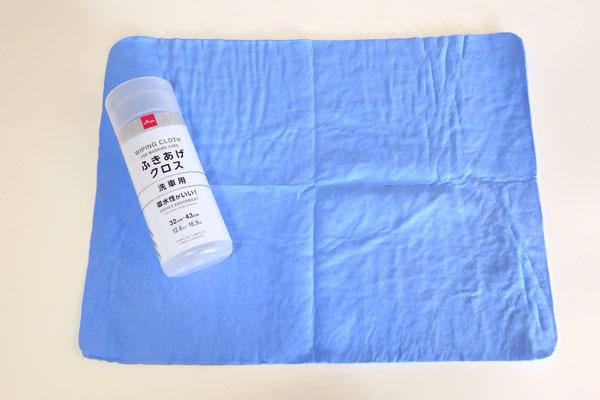 100均 吸水スポンジ 吸水タオル セームタオル ふきあげクロス