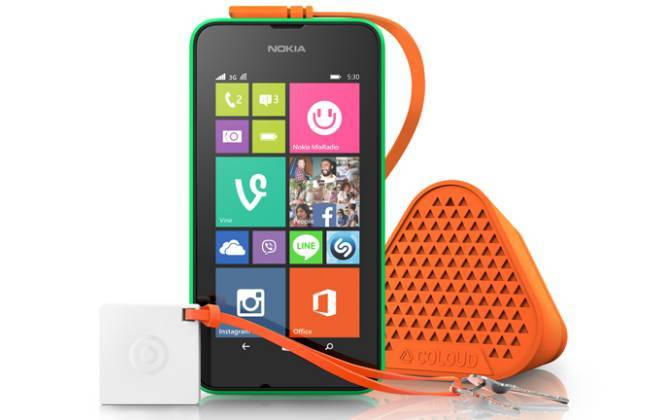 Photo of Eis o Lumia 530