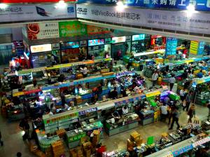 Cosa vedere a Shenzhen