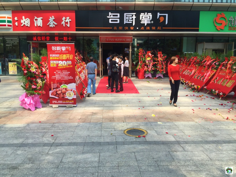 Viaggio in Cina a Shenzhen