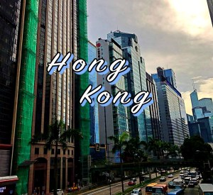 Hong Kong copertina - Cocco on the road