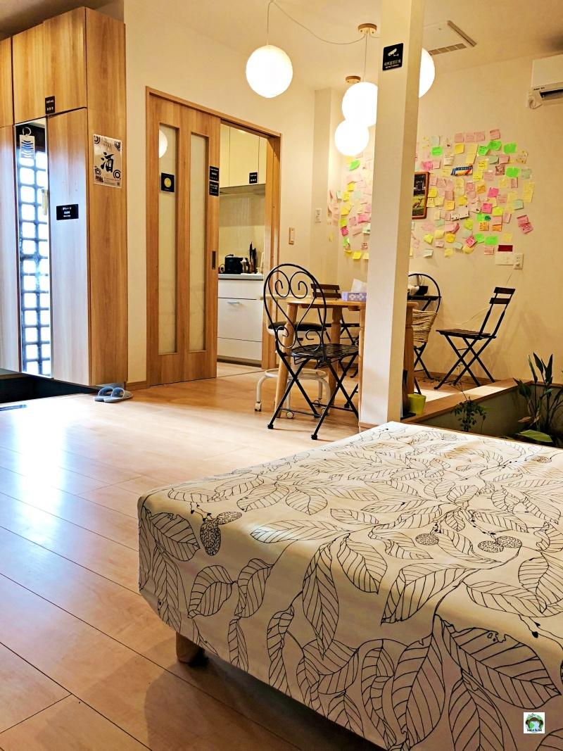Nara Deer Hostel