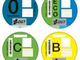 etiquetas dgt ambientales
