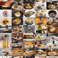 Todas las tapas de Granada de Tapas 2020,  las 51 tapas presentadas al Concurso de Tapas de Granada.