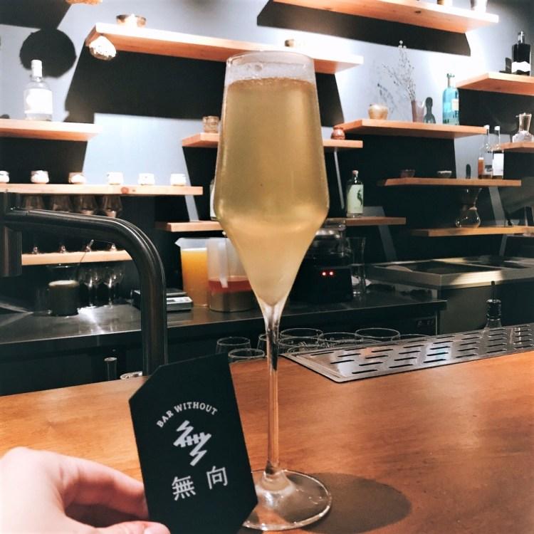 無向 Bar Without- 調酒 Honey #1